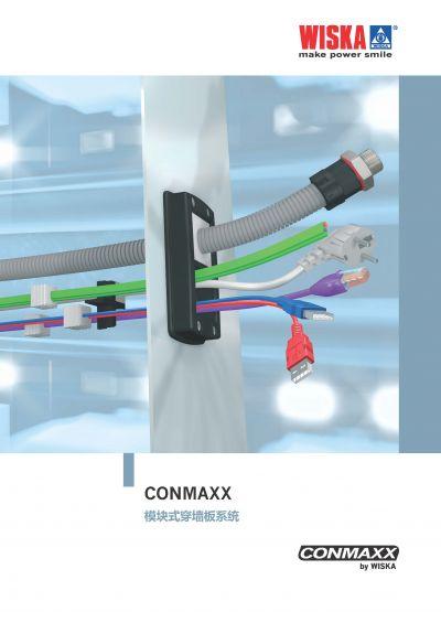 CONMAXX<sup>®</sup>